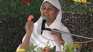 Mangal Pravachan | Swasti Bhushan Mata Ji |10/07/20 | मंगल प्रवचन | स्वस्ति भूषण माताजी
