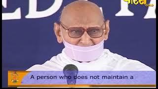 आचार्य श्री महाप्रज्ञ जी | अमृतवाणी | Acharya Shree Mahapragya | Amrit Vani | 10/07/20