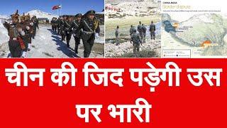 फिंगर-4 से पीछे हटने की बात से मुकरा चीन, भारत ने कहा चीन को हटना ही होगा पीछे
