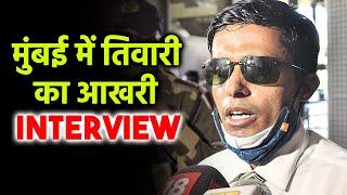 Breaking News: Vinay Tiwari Ka Bada Khulasa, Mujhe Nahi Investigation Ko Quarantine Kiya Tha