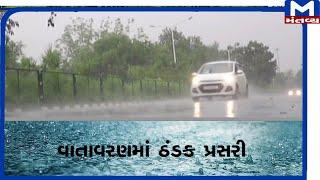 Gandhinagar: માં ધોધમાર વરસાદ  | Gandhinagar  | Rain | mantavyanews