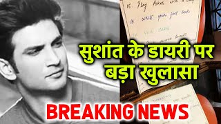 Sushant Singh Rajput Ke Diary Ke Fate Panon Par Bada Khulasa, Janiye Kya Bola Dost