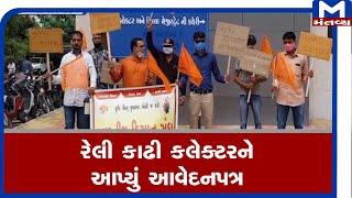 Jamngar : પાક વીમા મામલે ભારતીય કિશાન સંઘએ નોંધાવ્યો વિરોધ  | Mantavyanews