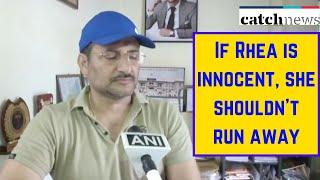 'If Rhea Is innocent, She Shouldn't Run Away': Sushant Rajput's Relative | Catch News