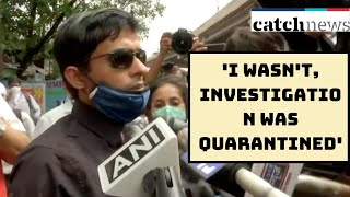 'I wasn't, investigation Was Quarantined': SP Vinay Tiwari Leaves For Patna  | Catch News