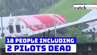 18 People Including 2 Pilots Dead In Kozhikode Plane cCrash |  Catch News