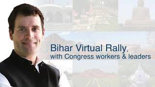 Watch: Shri RahulGandhi addressed party workers in Bihar