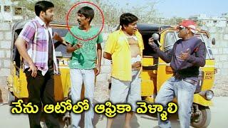 నేను ఆటోలో ఆఫ్రికా వెళ్ళాలి | Thagubothu Ramesh Latest Comedy Scene | Yuganiki Okka Premikudu