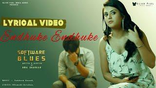 Software Blues Movie | Endhuke Endhuke Lyrical Video | Uma Shankar | Shreeram | Bhawna