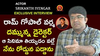 Dr Srikanth Iyengar Latest Exclusive Interview | Close Encounter With Anusha | Bhavani HD Movies