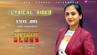 Software Blues Movie | Steve Jobs Lyrical Video | Uma Shankar | Shreeram | Bhawna