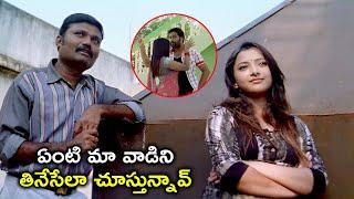 వాడిని తినేసేలా చూస్తున్నావ్ | Swetha Basu Watches Jai Aakash Dancing With Other Girl