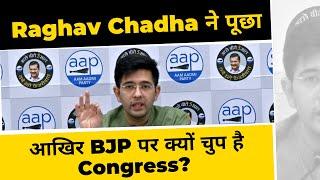 Raghav Chadha ने की Congress की बोलती बंद - पूछे सीधे सवाल | BJP & Congress Exposed