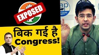 Raghav Chadha ने पूरी तरह से Congress को Expose किया | BJP and Congress Exposed