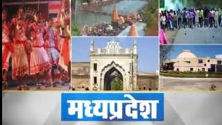 #विदिशा जिला प्रशासन ने BPL कार्ड धारकों के नाम काटे शिकायत लेकर गरीब परिवार पहुचे SDM कार्यालय