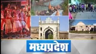 #खबर विदिशा जिले के गंजबासौदा से जहा शहर में मार्क्स बैंक    का शुभारंभ किया गया जहां निशुल्क मार्क्