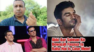 Salman Khan Aur Akshay Kumar Ko Bina Matlab Ka Fasaya Jaa Raha Hai