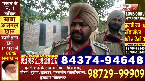 Breaking: Amritsar की पटाखा Factory में हुआ Blast, दहशत में लोग