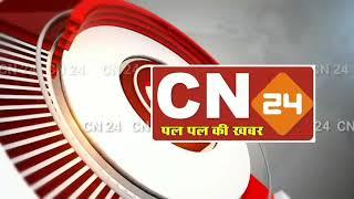 CN24 - छत्तीसगढ़ गौ सेवा आयोग के अध्यक्ष बनने के बाद शिवरीनारायण प्रथम आगमन पर महंत रामसुंदर दास