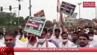 दिल्ली प्रदेश कांग्रेस अध्यक्ष अनिल चौधरी के नेतृत्व में निकला गया न्याय मार्च।dkp न्यूज़