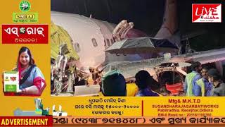 Air India Express Plane Crash in Kerala Kozhikode