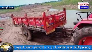 धार जिले के धरमपुरी क्षेत्र में आजभी बदसत्तूर जारी है नर्मदा का सीना छलनी कर रेत का अवैध कारोबार #bn