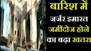 Jaipur Hindi News   परकोटे में खतरे की दस्तक, बारिश में जर्जर इमारत जमींदोज होने का बढ़ा खतरा
