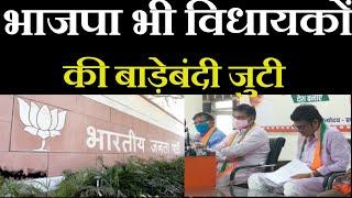 Jaipur Hindi News   जयपुर- प्रदेश में सियासी संग्राम, भाजपा भी विधायकों की बाड़ेबंदी जुटी    JAN TV
