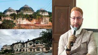 Babri Masjid Aur Secretariat Ki Masjid Ko Lekar | Asad Uddin Owaisi Ne Diya Bayaan | @ SACH NEWS |