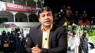 Hyderabad News 3 In 1   School Walo Ka Zulm Parents Par   @ SACH NEWS  