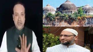 Khaja Bilal Ne Fir Se AIMIM Aur Asaduddin Owaisi Ko Kya Kaha Dhekiye | @Sach News
