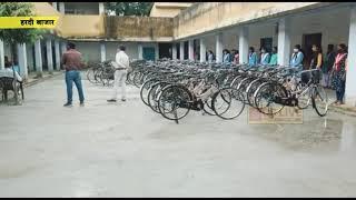 सरस्वती सायकल योजना के तहत 76 छात्राओं को मिली सायकल cglivenews