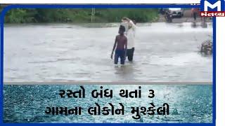 Bhavnagar:  ઘેલો નદીમાં પૂર    Bhavnagar    Rain