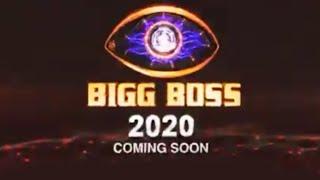 Bigg Boss 2020 Promo Out | Bigg Boss 14 | Bigg Boss Dega 2020 Ko Jawaab! | BB14 | Salman Khan
