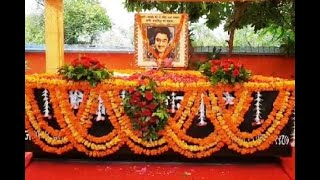 खंडवा : किशोर कुमार स्मारक बनेगा पर्यटन स्थल | Kishore Kumar Samadhi - TezNews