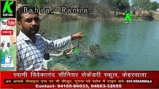 K Haryana की खबर का असर, बाहिया गांव के जोहड को करवाया जा रहा खाली, होगी खुदाई, गली में आता था पानी
