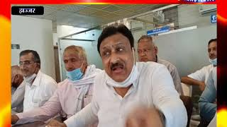 JHAJJAR : व्यापार मंडल के अध्यक्ष बजरंग दास गर्ग का बयान ! ANV NEWS HARYANA !