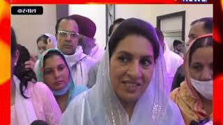 KARNAL : नैना चौटाला ने अभय चौटाला पर किया हमला ! ANV NEWS HARYANA !
