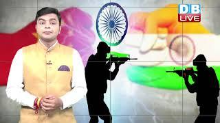 भारत और चीन के बीच कल मेजर जनरल स्तर की बातचीत | India - china news | #DBLIVE