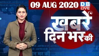 db live news today | news of the day, hindi news india,top news|latest news |ram janmabhoomi #DBLIVE