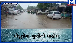 Banaskantha:  વરસાદી માહોલ  | Banaskantha | Rain