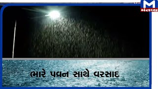 Ahmedabad:  અનેક વિસ્તારોમાં વરસાદ    | Ahmedabad   | Rain