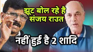Breaking: Sushant Ke Pita Ke 2 Shadi Nahi Hui Hai, Sanjay Raut Badnaam Kar Rahe Hai - Mama Ka Bayan