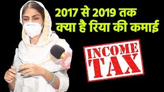 Breaking News: Rhea Chakraborty Ki 2017-2019 Tak Ki Kamai, Income Tax Return File Lagi Hath