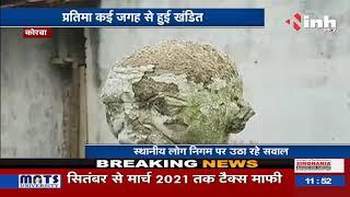 Chhattisgarh News :  गांधी की प्रतिमा उपेक्षा की शिकार,किसी जनप्रतिनिधि ने नहीं ली सुध