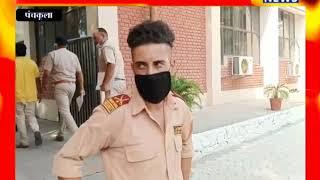 Panchkula : भड़काऊ पोस्ट डालने के आरोप में एक व्यक्ति गिरफ्तार ! ANV NEWS HARYANA !