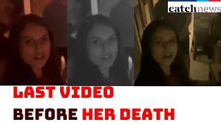 Watch: Disha Salian's Last Video Allegedly Shot Hours Before Her Death | Catch News