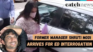 Sushant's Former Manager Shruti Modi Arrives For ED Interrogation | Catch News
