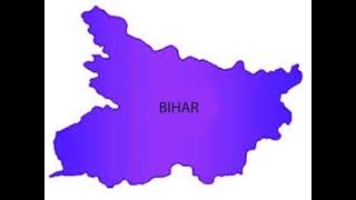 #BIHAR : बिहार की बड़ी ख़बरें