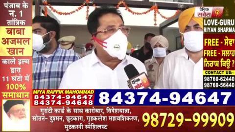 Exclusive: अब Punjab में रोज़ाना होंगे 16 हज़ार Corona Test- मंत्री OP Soni